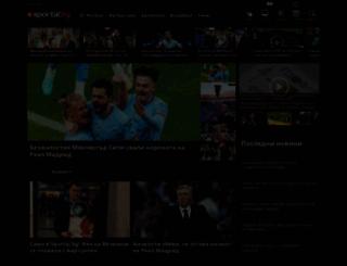 cl.sportal.bg screenshot
