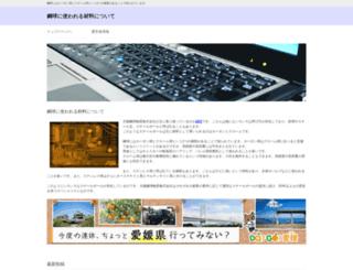 clamorate.com screenshot