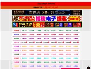 clanryeit.com screenshot