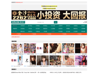 clanvamp.com screenshot