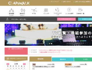 clap-walk.com screenshot