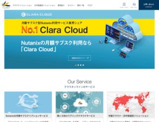 clara.jp screenshot