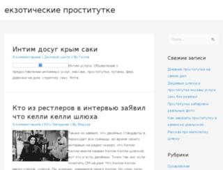 clarisonic-rus.ru screenshot