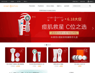clarisonic.cn screenshot