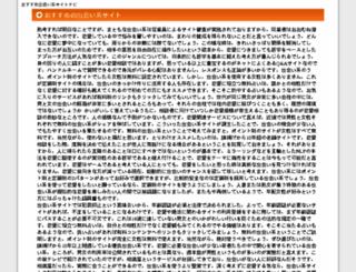 clashofclansbot.xyz screenshot