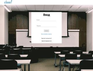 class.dist-tutor.info screenshot