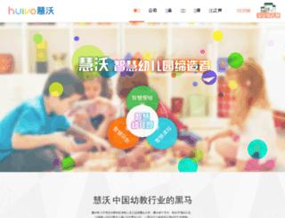 class.huivo.com screenshot
