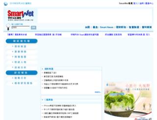 class.smartnet.com.tw screenshot