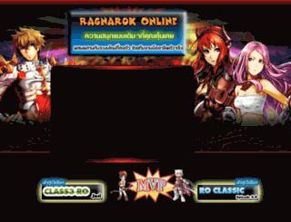 class3ro.com screenshot