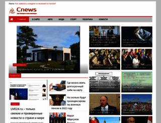 classical-news.ru screenshot