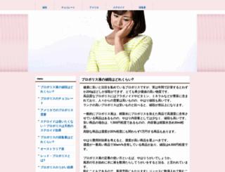 classicauthors.net screenshot