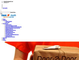 classicinternational.info screenshot
