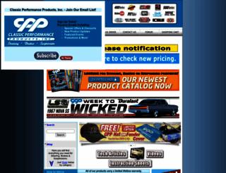 classicperform.com screenshot
