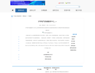 classicplumbingnw.com screenshot