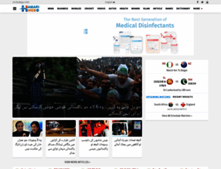classifieds.hamariweb.com screenshot