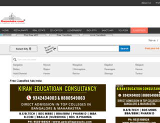 classifieds.karnataka.com screenshot