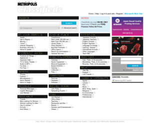 classifieds.metropolis.co.jp screenshot