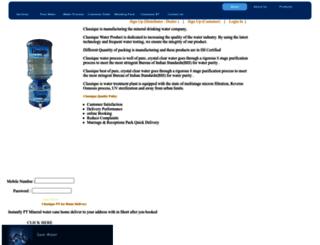 classiquewater.com screenshot