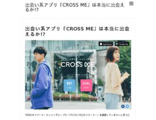 clat2016result.com screenshot