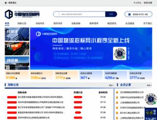 clb.org.cn screenshot