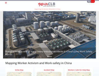 clb.org.hk screenshot