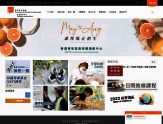 clc.hkfyg.org.hk screenshot