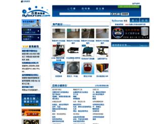clc3dview.com.tw screenshot