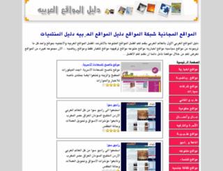 clclonetw.info screenshot