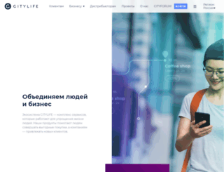 clcorp.ru screenshot