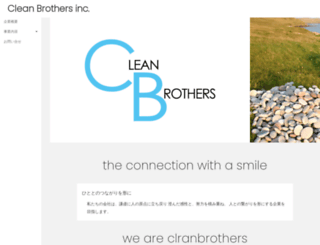 cleanbrothers.net screenshot