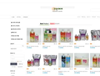 cleanever.com screenshot