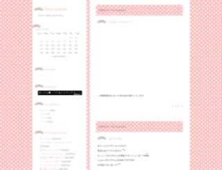 clear-umi.jugem.jp screenshot