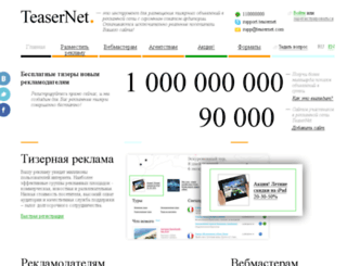 clearac.com screenshot