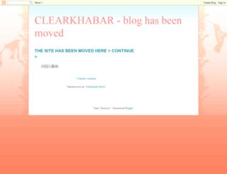 clearkhabar.blogspot.com screenshot