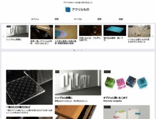 clearkobo.com screenshot