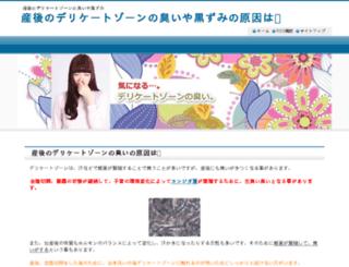 clearsightav.com screenshot