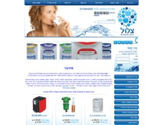 cleartech.co.il screenshot