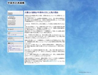 clemsonvsoklahoma.net screenshot