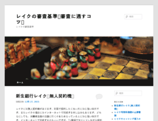 clepahead.com screenshot