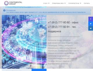 clgp.ru screenshot