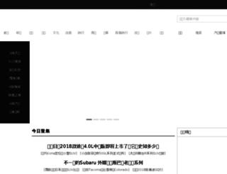 click.fblife.com screenshot
