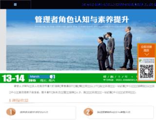 click.goodjobs.cn screenshot