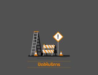 click2directory.com screenshot