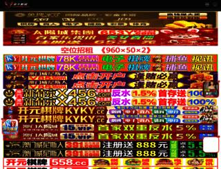 click2webs.com screenshot