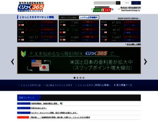click365.jp screenshot