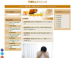 click989.com screenshot