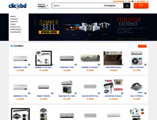 clickbd.com screenshot
