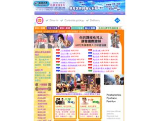 clickfate.com.tw screenshot