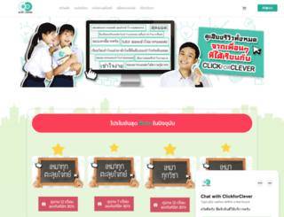 clickforclever.com screenshot