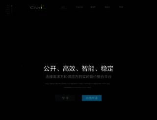 clicki.cn screenshot